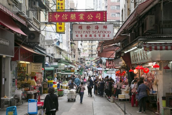 Hong Kong 602